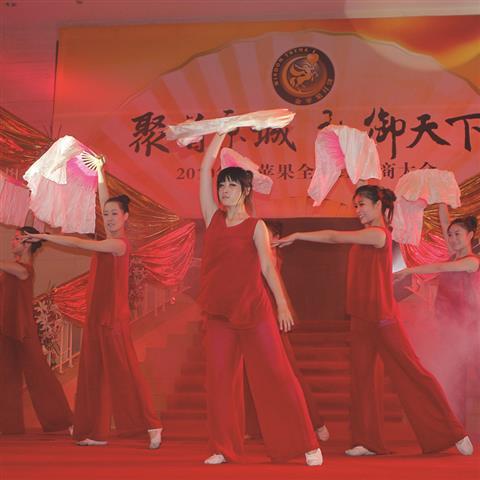 金苹果北京经销商会