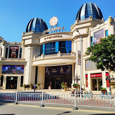 F16购物中心